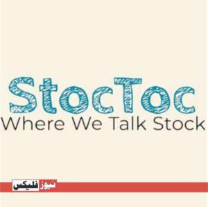 stoctoc