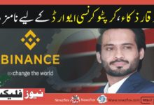 Waqar Zaka is nominated for the Best Influencer Award by a cryptocurrency platform
